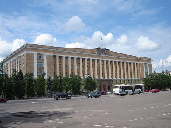 5053532_Administraciya_Novgorodskoi_obl (600x450, 75Kb)