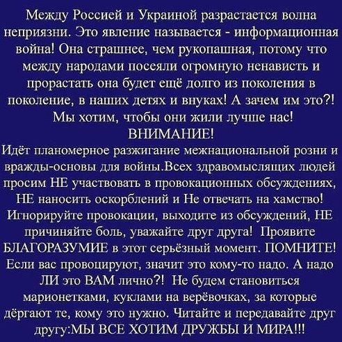 nadjibok58/5186405_getImage_6 (492x492, 95Kb)