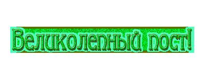 proxy.imgsmail.ru (400x150, 39Kb)