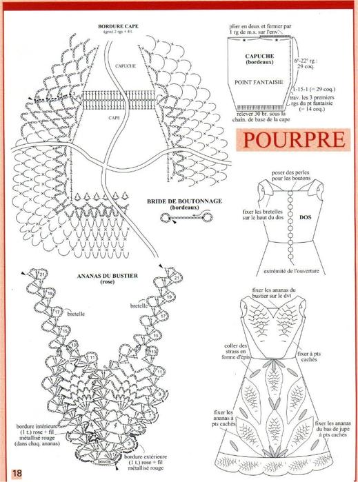 Robes__De__Dall__Et__De__Mariee__Au_Crochet_____22 (519x700, 290Kb)