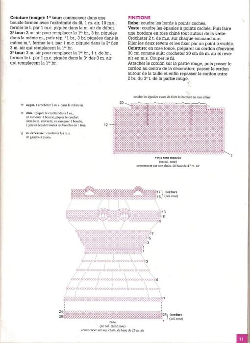 11 (510x700, 211Kb)