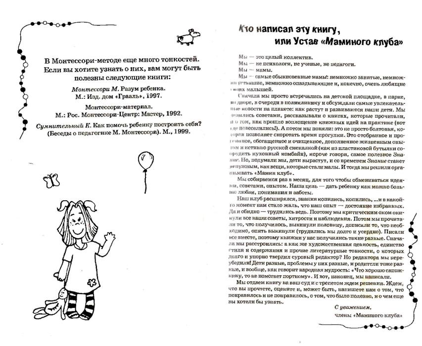 Сайт добрая дорога детства конкурсы