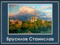 5107871_Brysilov_Stanislav (200x150, 45Kb)