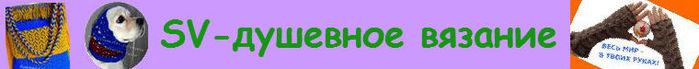второй баннер/5156954_Banner_dlya_YaM (700x69, 17Kb)
