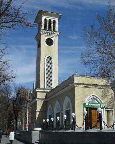 Старые ташкентские Куранты