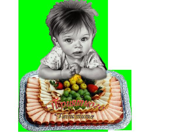 91247613_priyatogo_appetita5 (600x450, 292Kb)