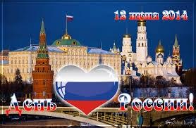 День России1 (278x182, 50Kb)
