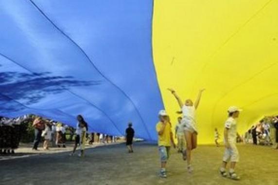День Конституции Украины в Киеве!