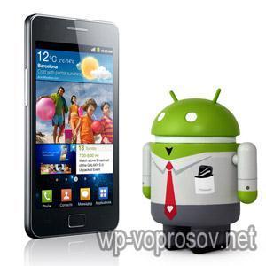 3801119_SamsungGalaxySII (300x300, 14Kb)