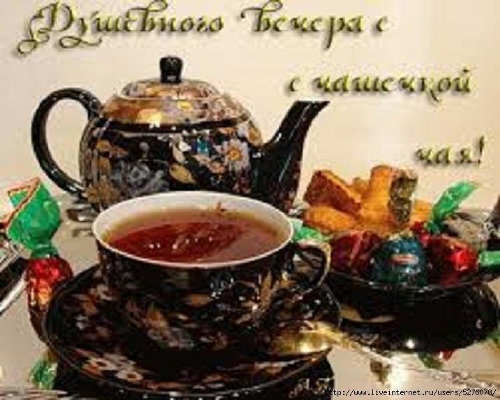 http://img0.liveinternet.ru/images/attach/b/4/113/835/113835900_large_RRRSSRRRRRR__6_.jpg