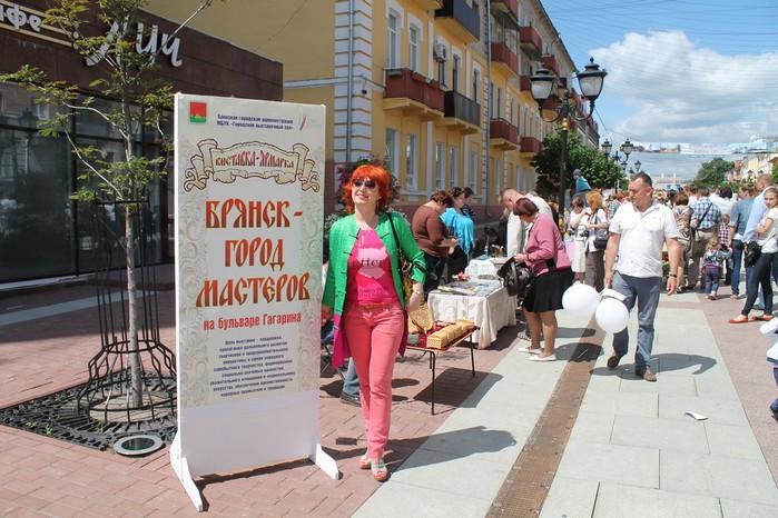 3226877_Bryansk_city_masters_Businka32_ru_forum_2 (700x466, 119Kb)