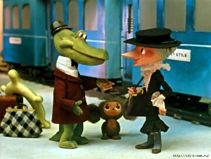 выкройка крокодила Гены,  выкройка Чебурашки,  выкройка старухи Шапокляк, как сшить крокодила Гену,  как сшить Чебурашку,  как сшить Шапокляк,
