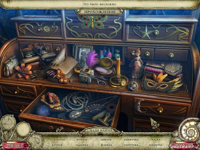 dark-cases-the-blood-ruby-collectors-edition-screenshot1 (640x480, 261Kb)