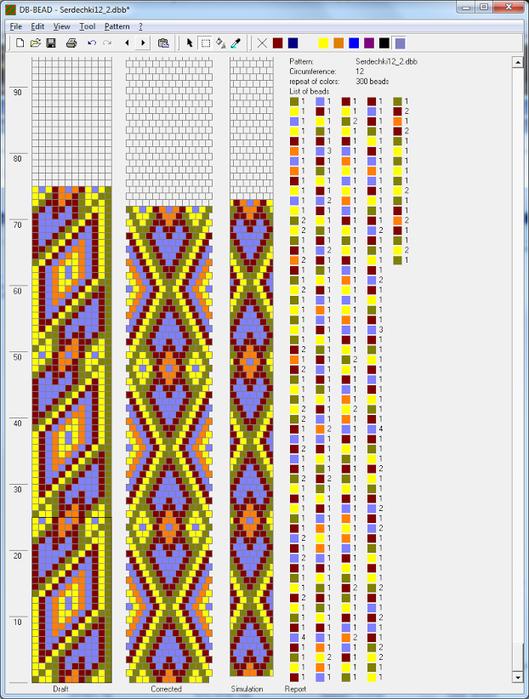 Плетение жгутов из бисера схема