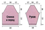 Превью 6 (350x233, 39Kb)