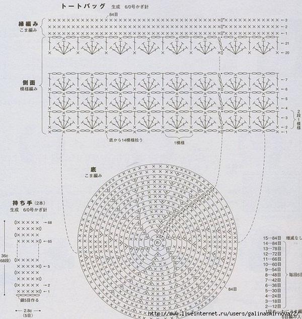 ssum-kru2 (600x635, 297Kb)