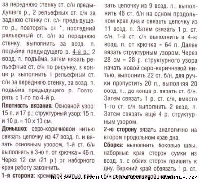 sum-beg2 (410x374, 153Kb)