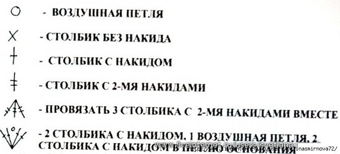 sumka-leto3 (685x311, 98Kb)