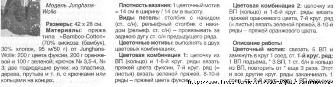 sumochka1 (694x181, 108Kb)