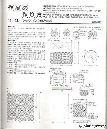 25 (432x520, 154Kb)