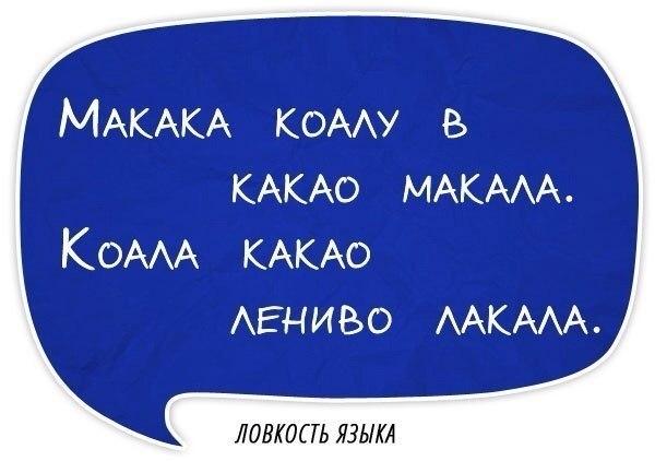 Этот-сложный-русский-язык (600x422, 38Kb)