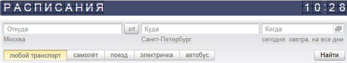 2014-06-14_102841 (700x127, 28Kb)