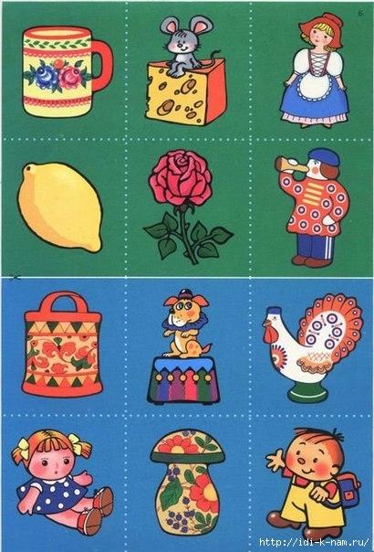 развиваем мышление дошкольников, как развивать психические процессы детей, игры с карточками для детей,   http://idi-k-nam.ru/profile,