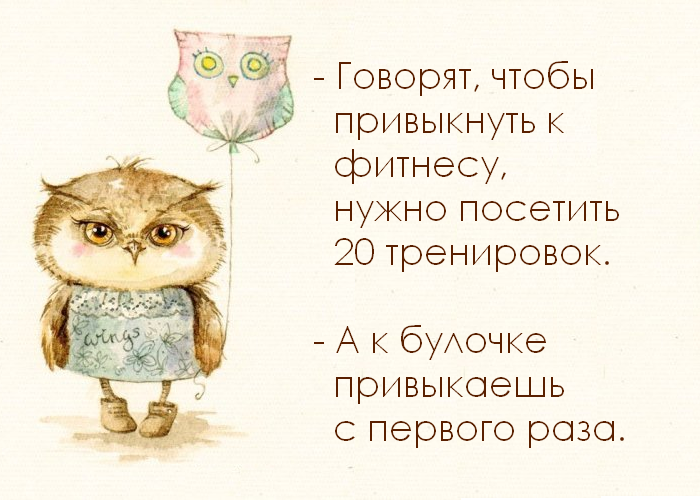 1400505514_dieta_uprazhneniya (700x500, 334Kb)
