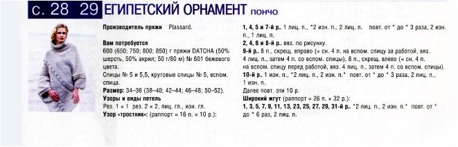 Fiksavimas (661x212, 214Kb)
