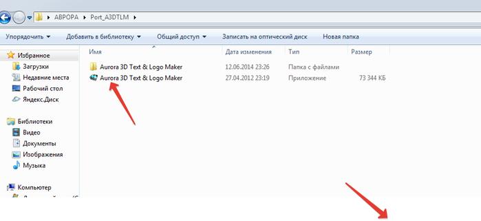 2014-06-14 14-34-58 Port_A3DTLM (700x321, 61Kb)
