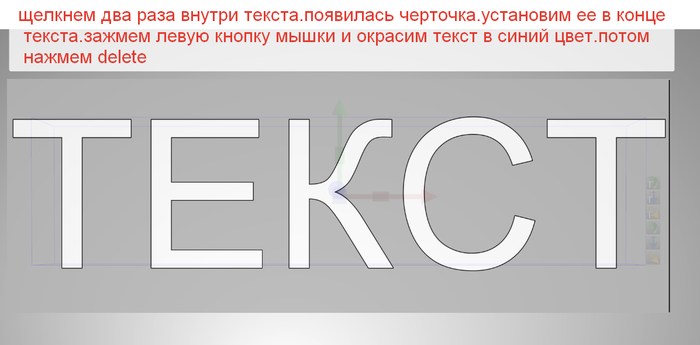 2014-06-14 14-40-02 Maker3D (700x345, 71Kb)