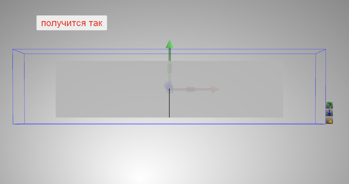 2014-06-14 14-43-22 Maker3D (700x370, 40Kb)