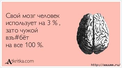 atkritka_1366030989_276 (425x237, 55Kb)
