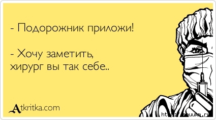 atkritka_1401886348_457 (425x237, 57Kb)