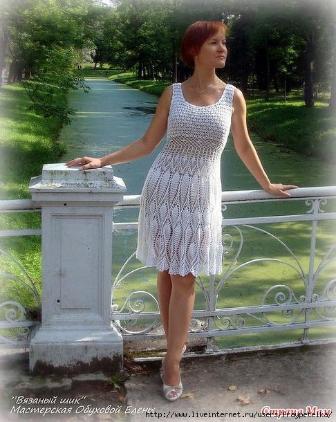 платье кр1а (486x610, 246Kb)