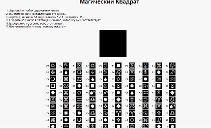 4897960_kvadrat (422x258, 42Kb)