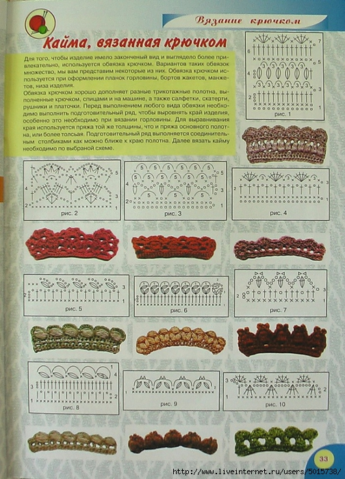 lu9tjE7l3f (504x700, 359Kb)