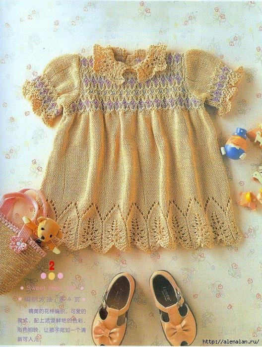 платье1.1 (528x700, 415Kb)