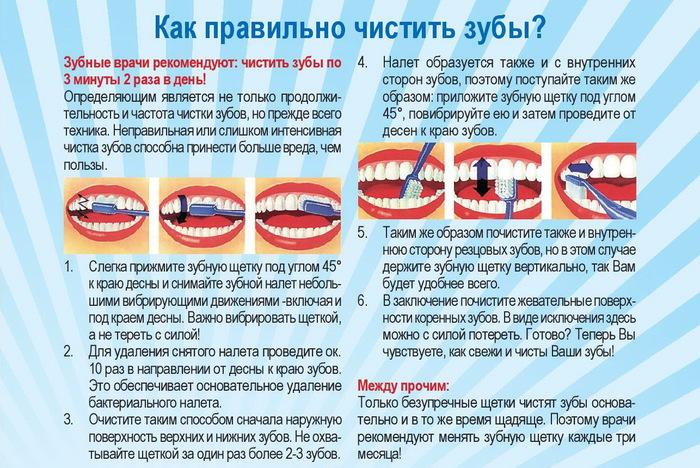 pamiatki_prn1-page-002 (700x468, 170Kb)