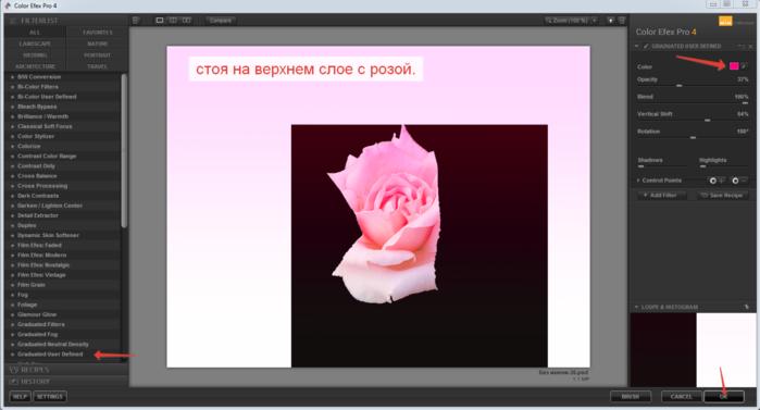 2014-06-15 03-22-18 Color Efex Pro 4 (700x377, 95Kb)