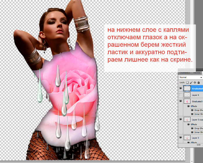 2014-06-15 03-30-35 Без имени-35.psd @ 100% (Graduated User Defined (CEP 4), RGB 8)   (700x560, 376Kb)
