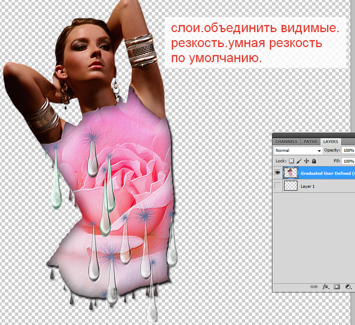 2014-06-15 03-50-37 Без имени-35.psd @ 100% (Graduated User Defined (CEP 4), RGB 8)   (700x640, 394Kb)