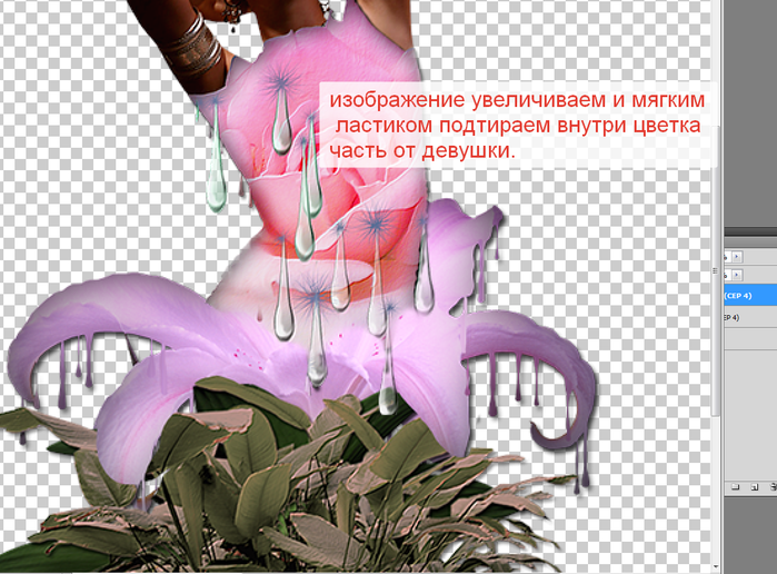 2014-06-15 04-40-35 Без имени-35.psd @ 200% (Graduated User Defined (CEP 4), RGB 8)   (700x516, 386Kb)