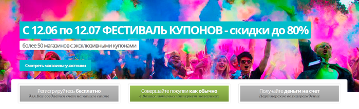 5320643_Bezimyannii (700x213, 192Kb)