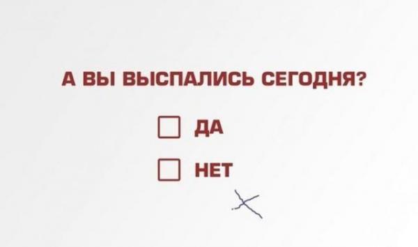 smeshnie_kartinki_140242144285 (600x354, 39Kb)