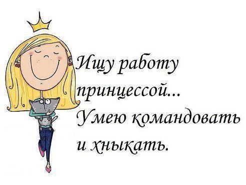 smeshnie_kartinki_140242142429 (491x369, 102Kb)