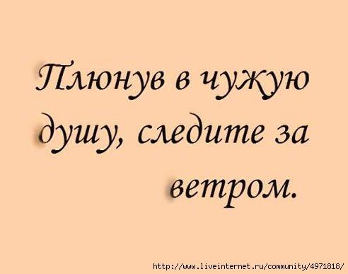 http://img0.liveinternet.ru/images/attach/b/4/113/938/113938598_getImage__2_.jpg