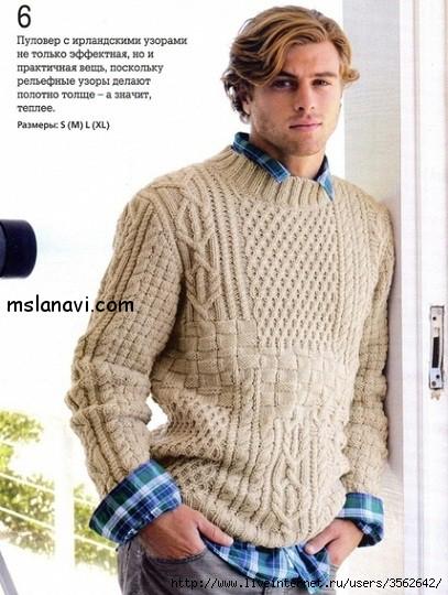 мужской-пуловер-спицами (407x540, 177Kb)