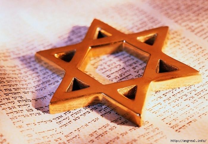 Еврейсрие афоризмы