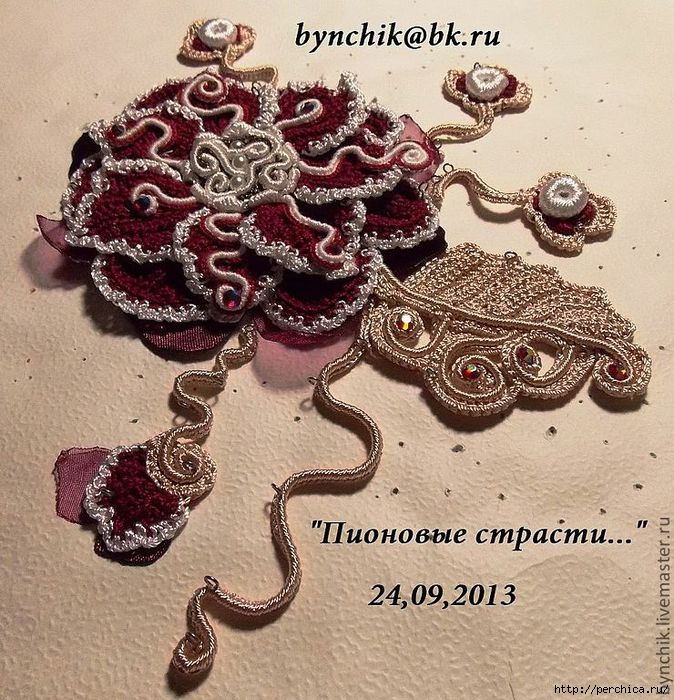 4979645_06915717935ukrasheniyaavtorskayaapplikatsiyabroshn3266 (674x700, 346Kb)